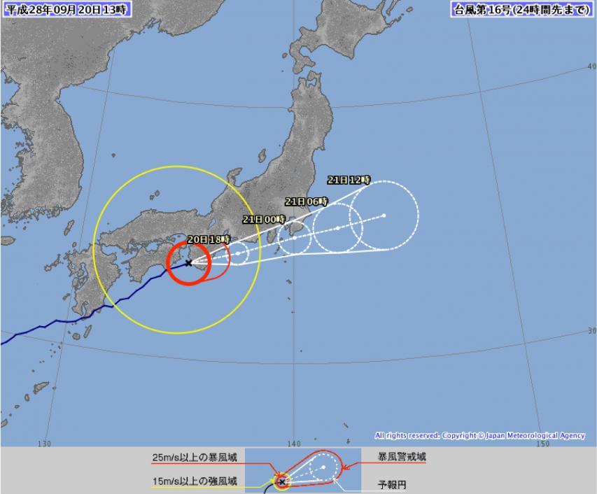 台風は20日13時ごろ紀伊水道入り口を東進