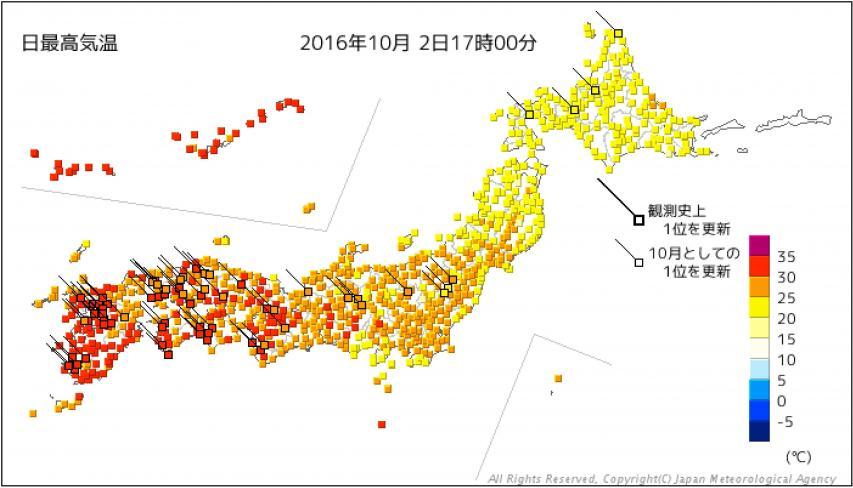 2016年10月2日 日最高気温分布