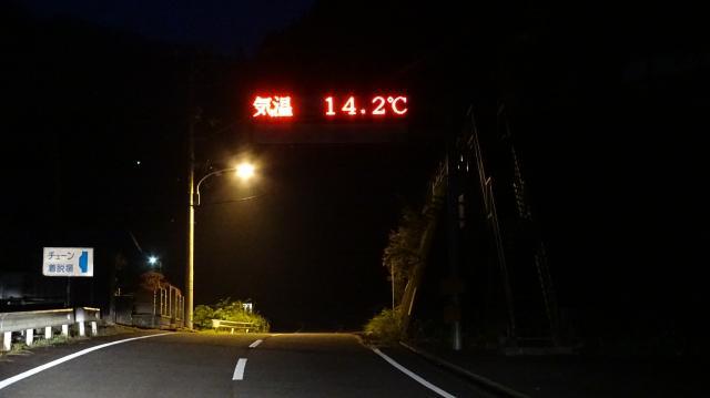旧 一宇村漆野瀬電光標識 (最初のチェーン着脱場)