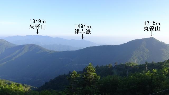 矢筈山と丸笹山