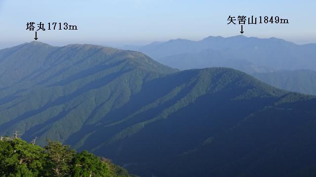 塔丸と矢筈山