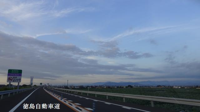 徳島自動車道に進入