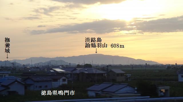 淡路島から日が昇る