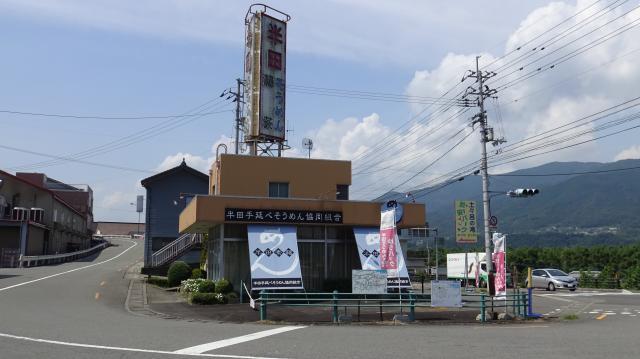 徳島県つるぎ町半田 (旧半田町)