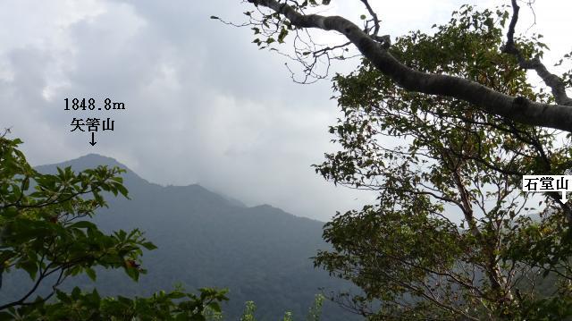 1540m地点から矢筈山を見る