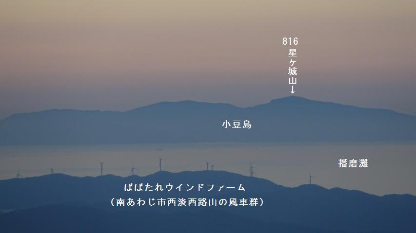 小豆島を拡大