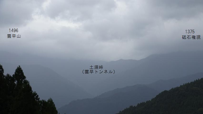 剣山スーパー林道へは断念、山越えで高越山へと。