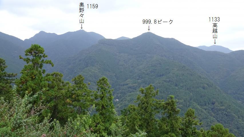 高越山が見えてきた
