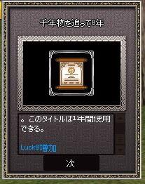 mabinogi_2016_08_05_001.jpg