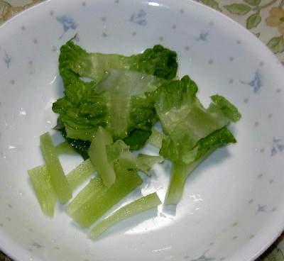 ケルン〈サラダ生〉