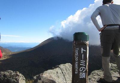 浅間山 (3)