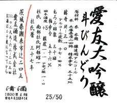 160517_1.jpg