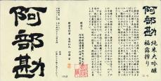 160606_1.jpg