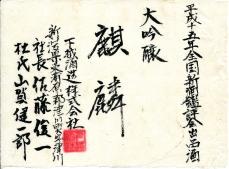 160620_1.jpg