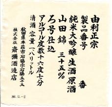 160717_1.jpg