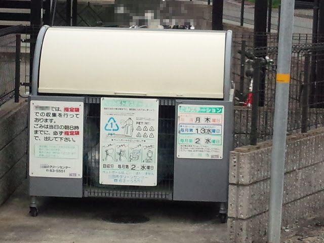 ゴミ箱003