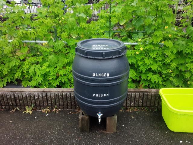 雨水タンク05