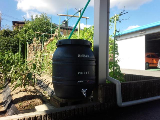 雨水タンク011