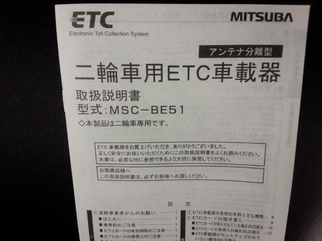 ETC01.jpg