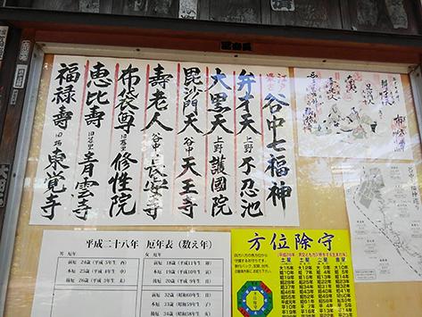 20160504_0192.jpg