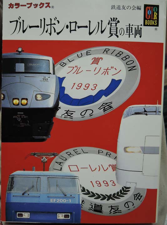DSCN5451.jpg