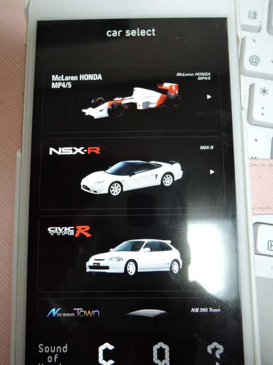 DSCN6845.jpg