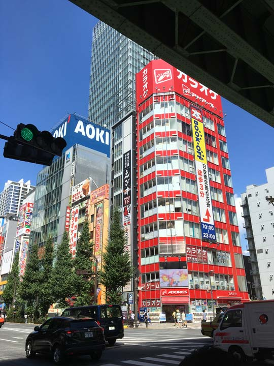 IMG_0630-photo.jpg