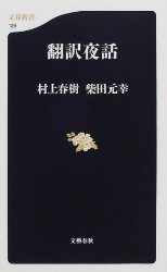 TransTalkBook.jpg