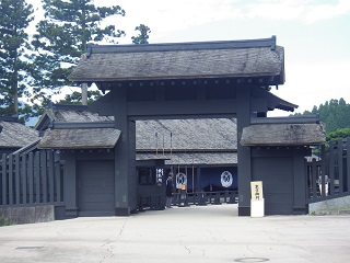 関所・資料館