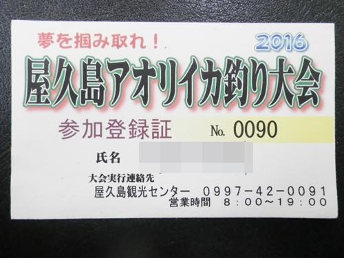 IMGP6186.jpg