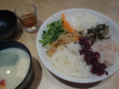 京漬物丼!