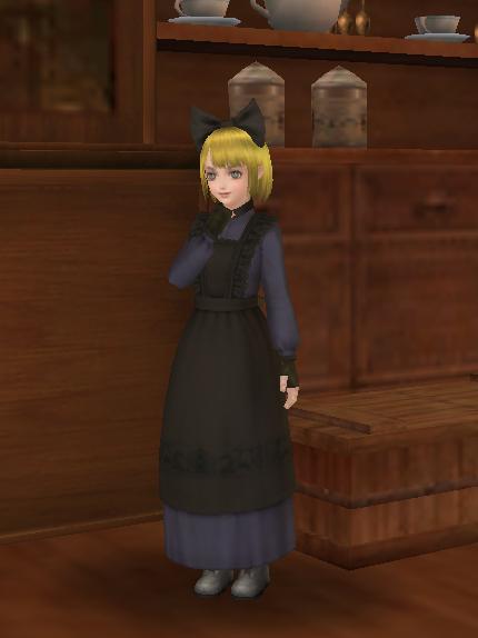 maid black