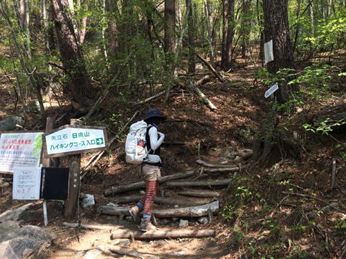 日向山ハイキング0845.jpg