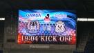 20160513G大阪vs磐田 (1)