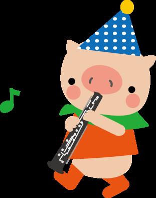 オーボエ豚