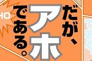 news_header_wwo_teazervisual_0402(1).jpg