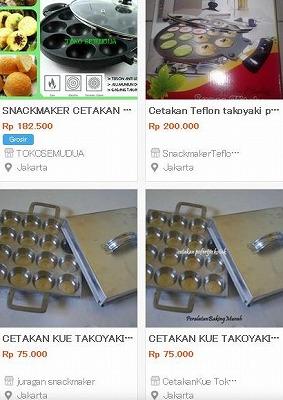 cetakan Takoyakis-