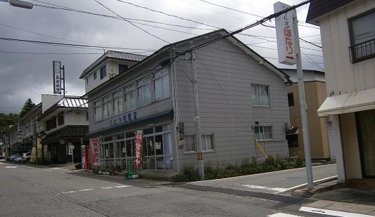 岩本芳蔵8-4