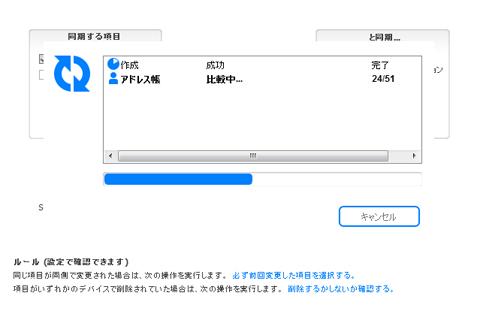 android_address_repair_2.jpg