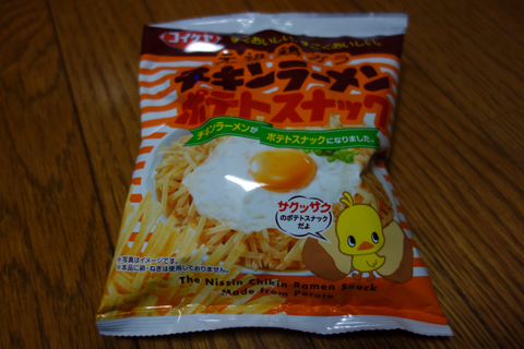 chickenramen_potato_1.jpg