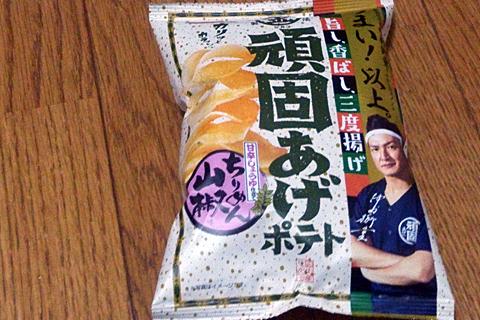 chirimen-sansho-tips_1.jpg