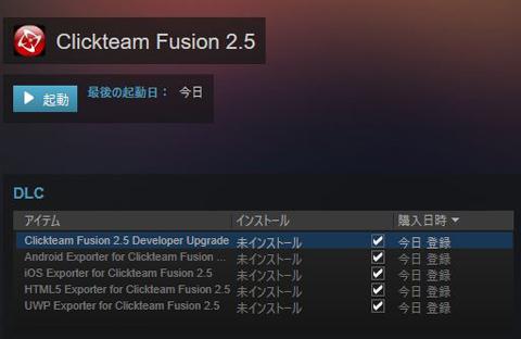 clickteamfusion25_1.jpg