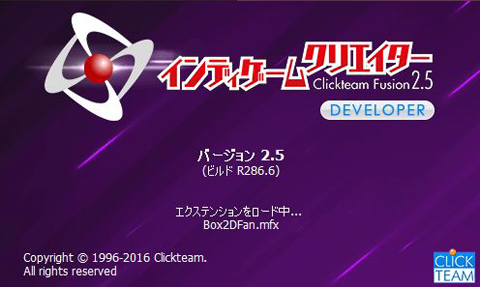 clickteamfusion25_3.jpg