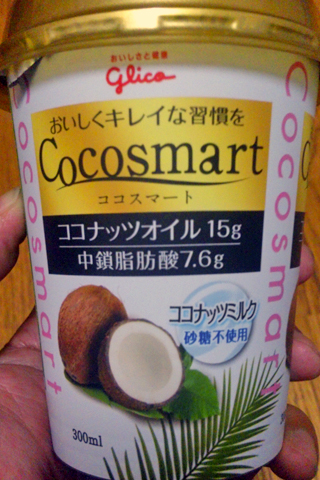 coconut_milk_sweet_1.jpg