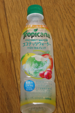 coconut_tropical_1.jpg