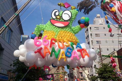 f_tanabata2016_2.jpg