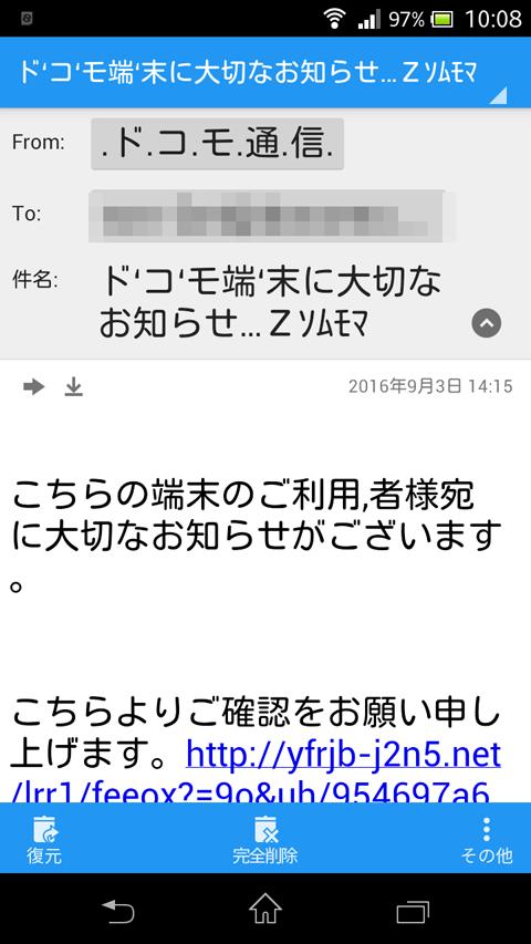 gomikuzu_mail_1.png