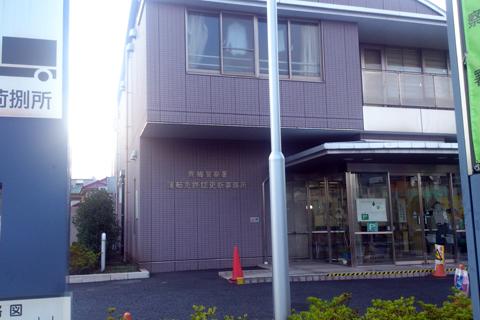 menkyo_koushin_2016-1.jpg