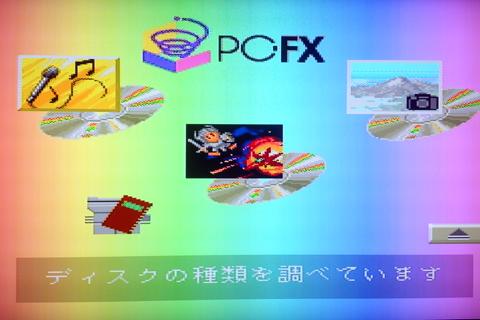 pcfx_mem_is_dclear_07.jpg