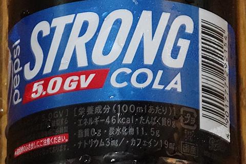 pepsicola_strongest_50v_origin_2.jpg